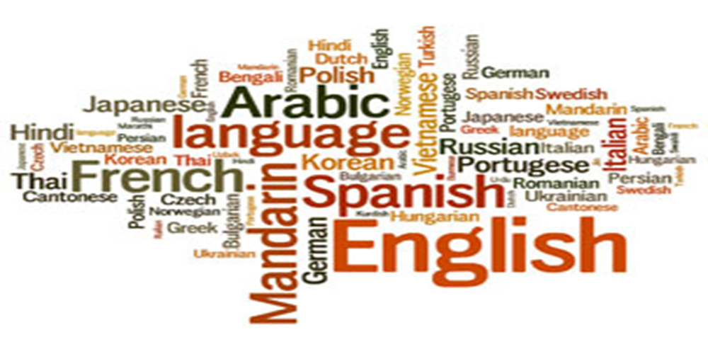 LANGUAGES & TRANSLATION DEPARTMENT